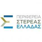 CENTRAL GREECE REGION